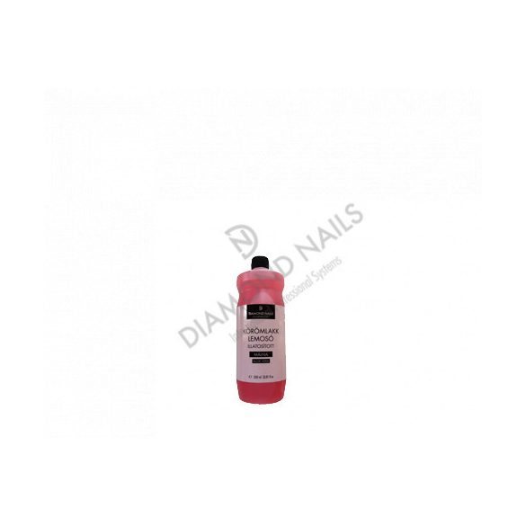 Nail Polish Remover - Raspberries - 200ml